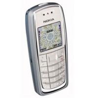 Батерия за Nokia 3120 BL-5C