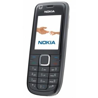 Батерия за Nokia 3120 classic BL-4U
