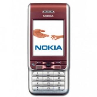 Батерия за Nokia 3230 BL-5B
