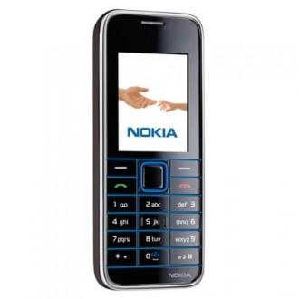 Батерия за Nokia 3500 classic BL-4C