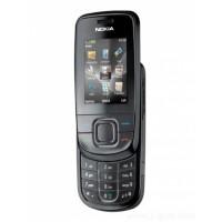 Батерия за Nokia 3600 slide BL-4S