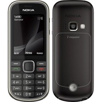Батерия за Nokia 3720 classic BL-5CT