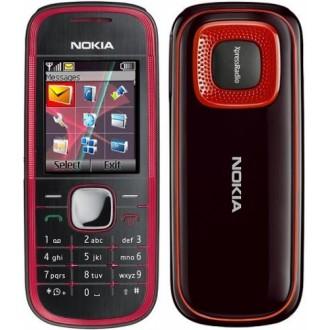 Батерия за Nokia 5030 XpressRadio BL-5C