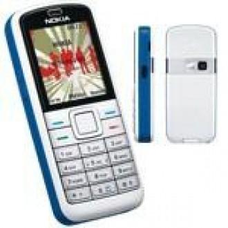 Батерия за Nokia 5070 BL-5B