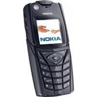Батерия за Nokia 5140 BL-5B