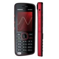 Батерия за Nokia 5220 XpressMusic BL-5CT