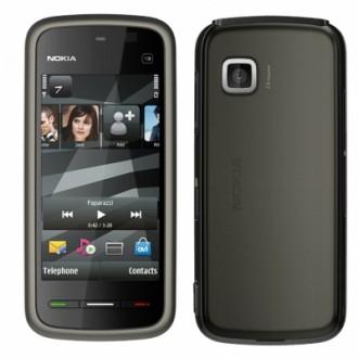 Батерия за Nokia 5228 BL-5J