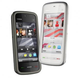Батерия за Nokia 5230 BL-5J
