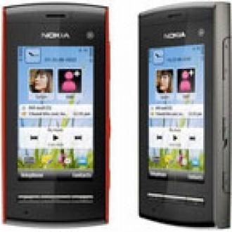 Батерия за Nokia 5250 BL-4U