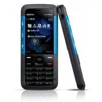Батерия за Nokia 5310 BL-4CT