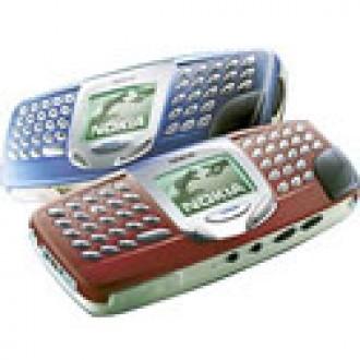 Батерия за Nokia 5510 BLC-2