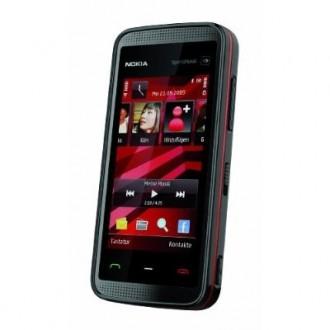 Батерия за Nokia 5530 XpressMusic BL-4U