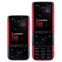 Батерия за Nokia 5610 XpressMusic BP-5M