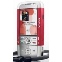 Батерия за Nokia 5700 BP-5M
