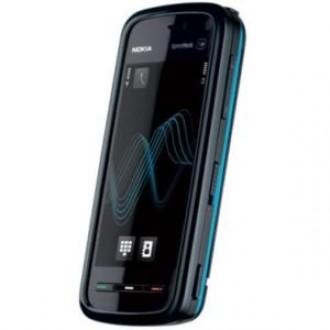 Батерия за Nokia 5800 BL-5J