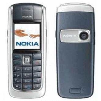 Батерия за Nokia 6020 BL-5B