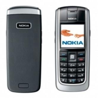 Батерия за Nokia 6021 BL-5B