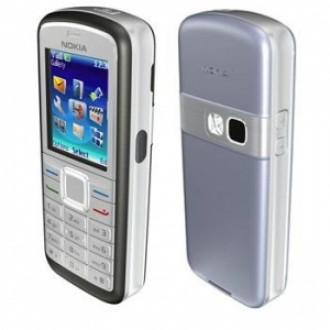 Батерия за Nokia 6070 BL-5B