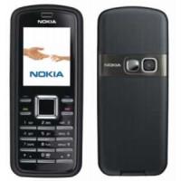 Батерия за Nokia 6080 BL-5B