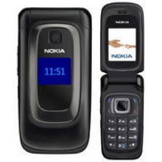 Батерия за Nokia 6085 BL-5C