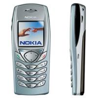 Батерия за Nokia 6100 BL-4C