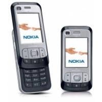 Батерия за Nokia 6110 Navigator BP-5M