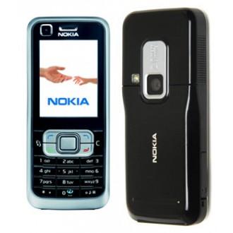 Батерия за Nokia 6120 classic BL-5B