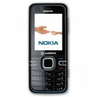 Батерия за Nokia 6124 classic BL-5B