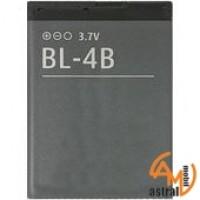 Батерия за Nokia 7070 Prism BL-4B