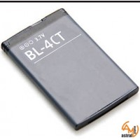 Батерия за Nokia 7210 Supernova BL-4CT