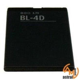 Батерия за Nokia E5 BL-4D
