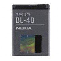 Оригинална батерия за Nokia BL-4B