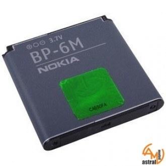 Батерия за Nokia N73 BP-6M