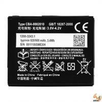 Батерия за Sony Ericsson BST 39