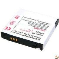 Батерия за Samsung C170