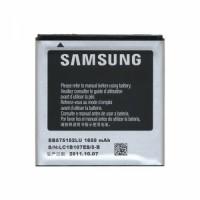 Оригинална батерия за Samsung Galaxy S i9000 EB575152LU