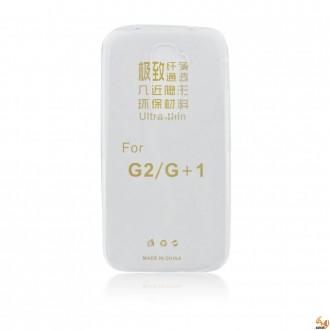 Силиконов калъф за LG G2 0.3mm прозрачен