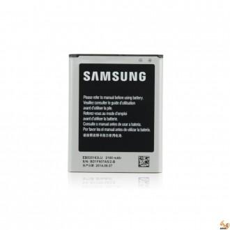 Оригинална батерия за Samsung Galaxy Grand Duos EB535163LU