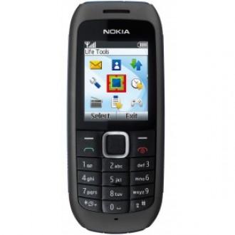 Батерия за Nokia 1616 BL-5C