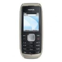 Батерия за Nokia 1800 BL-5CB
