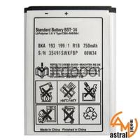 Батерия за Sony Ericsson BST-36