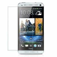 Стъклен протектор за дисплея за HTC One M9