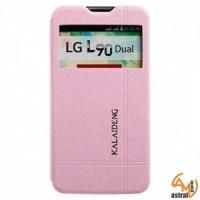 Страничен тефтер за LG L90 розов KLD Iceland