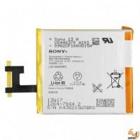 Оригинална батерия за Sony Xperia Z LIS1502ERPC