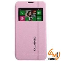 Страничен тефтер за Nokia Lumia 630 KLD розов