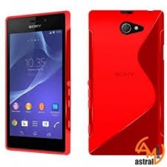 Силикон за Sony Xperia M2 червен