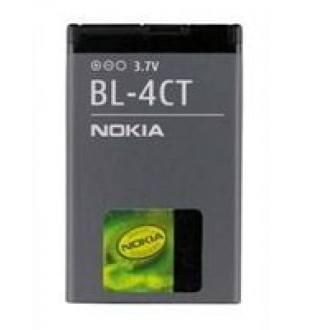 Оригинална батерия за Nokia BL-4CT