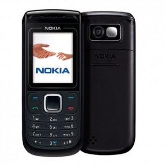 Батерия за Nokia 1680 BL-5CA