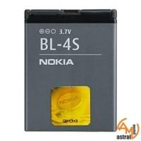 Оригинална батерия за Nokia BL-4S