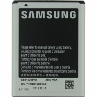 Оригинална батерия за Samsung i9220 Galaxy Note EB615268VU